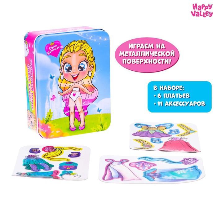 Магнитный набор в жестяной коробке «Маленькая принцесса» - фото 2019504