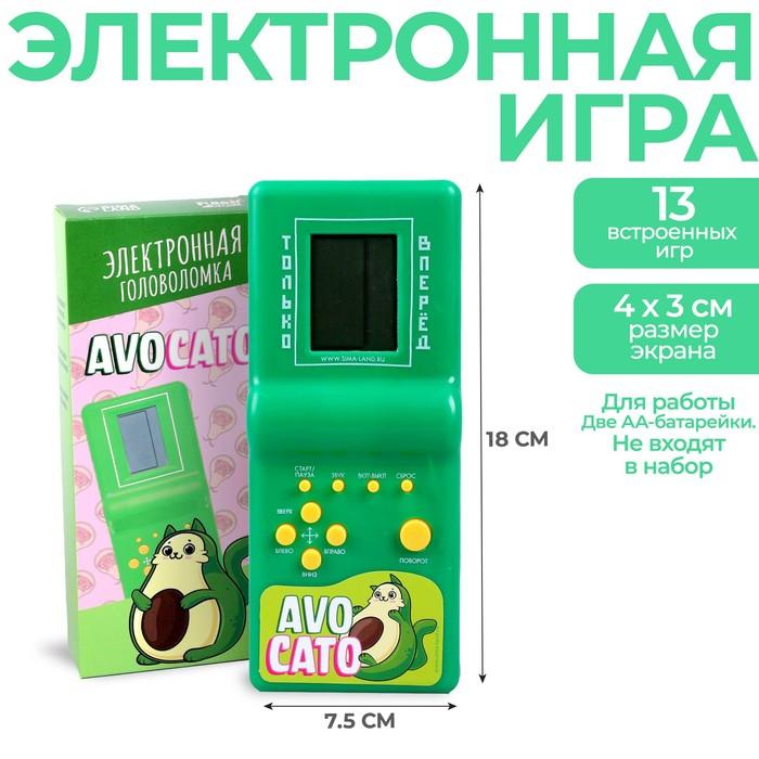 Электронная головоломка Avocato - фото 76705032