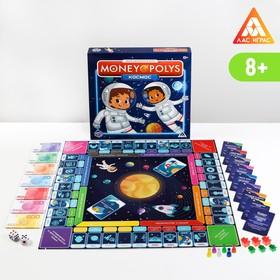 Экономическая игра «MONEY POLYS. Космос», 8+