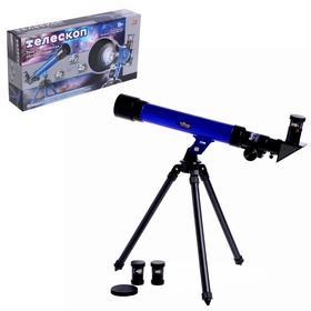 Телескоп детский «Космос», 3 степени увеличения 20x-30x-40x