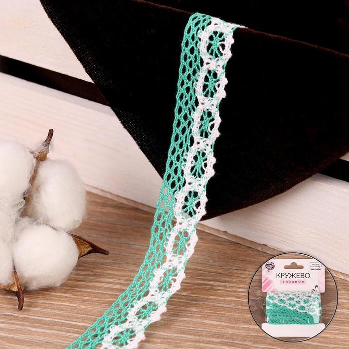 Кружево вязаное, 20 мм × 2,7 ± 0,5 м, цвет белый/изумрудный - фото 2019791