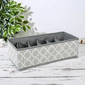 Органайзер для белья «Гранж», 6 отделений, 33×15,5×13 см, цвет серый