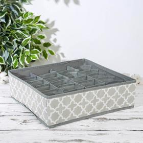 Органайзер для белья «Гранж»,24 ячееки, 33×32×10 см, цвет серый