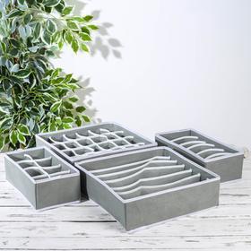Набор коробов для хранения «Гранж», 4 шт: 33×32×10 см, 31×15,5×10 см, 29×14×10 см