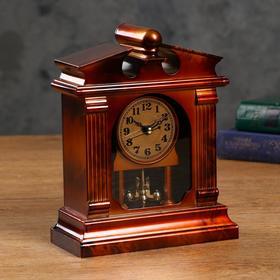 Часы настольные с маятником, дискретный ход, 3 ААА, вращающийся механизм, микс