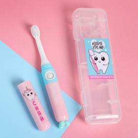 Электрическая зубная щётка «Доброе утро», 19,2 х 5,5 см