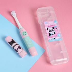 Электрическая зубная щётка «Улыбайся», 19,2 х 5,5 см