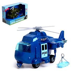 Вертолет инерционный «Служба спасения», световые и звуковые эффекты, МИКС