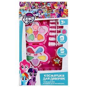 Косметика для девочек «Мой маленький пони», тени, блеск, н-р д/маникюра
