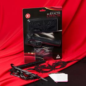 "Erotic set "" in the power of passion ""(mask, whip, forfeits)"
