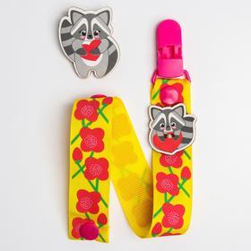 Подарочный набор: держатель для пустышки и значок для мамы «Енотик»