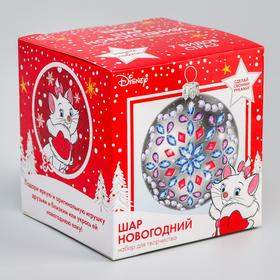 "Набор для творчества ""Новогодний шар. Снежинка"" Коты Аристократы"