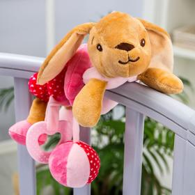 """Stretch-spiral soft with a rattle on the crib / stroller """"Bunny pink"""" 2593671"""