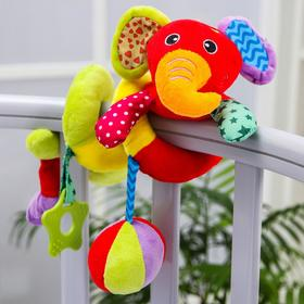"""Stretch-spiral soft with a rattle on the crib / stroller """" Elephant bright»"""