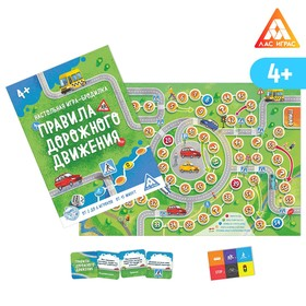 """Board game-Walker """" Rules of the road"""""""