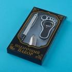 Gift set 3in1 (pen, knife 3in1, keychain)