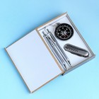 Gift set 4in1 (2 handles, 3in1 knife, compass)
