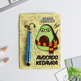 Тепловой стилус Avocado, 6,2 х 0,5 см