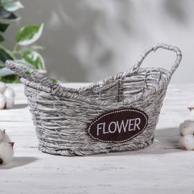 Кашпо плетеное «Луция», 23×12×13 см, корзинка, цвет серый