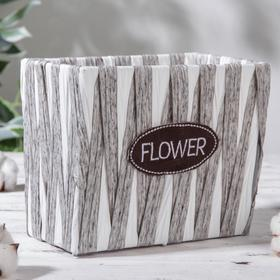 Кашпо плетеное «Flowers. Зигзаг» 19,5×13×16 см, цвет серо-белый