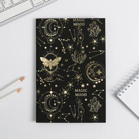 Тетрадь с черными листами 15 листов Magic mood, 21 х 14 см