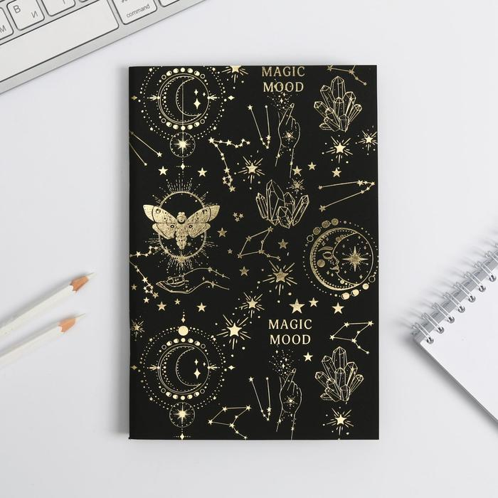 Тетрадь с черными листами 15 листов Magic mood, 21 х 14 см - фото 2015307