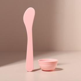 Набор косметический для масок, 2 предмета, цвет розовый Ош