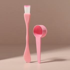 Набор косметический для масок, 2 предмета, цвет МИКС Ош
