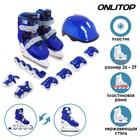 Set of ice skates sliding 223G with roller platform+Protection, PVC wheels, size 26-29