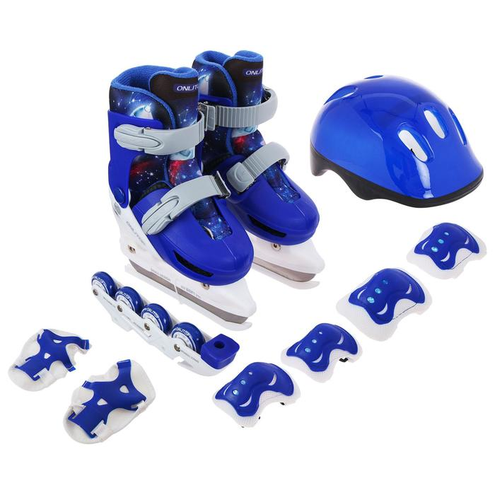 Набор коньки ледовые раздвижные 223G с роликовой платформой+Защита, PVC колеса, размер 26-29 - фото 2016926