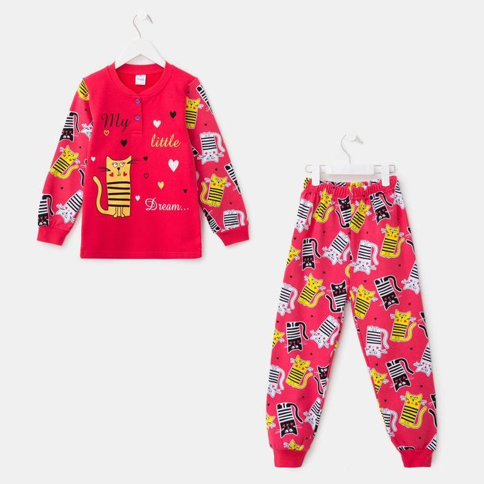 Пижама для девочки, цвет малиновый, рост 116 см - фото 2023018