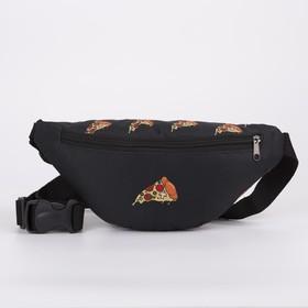 Сумка поясная «Пицца», 32х8х15 см, отдел на молнии, наружный карман, цвет чёрный