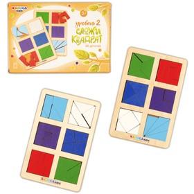 Логическая игра «Сложи квадрат» Б.П. Никитин, уровень 2