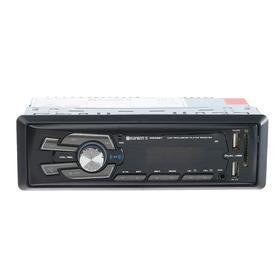 Автомагнитола Element-5 508BT, Bluetooth