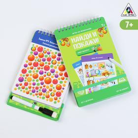 Развивающая игра «Найди и покажи! Мир вокруг» с маркером, 7+
