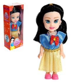 "Doll ""Princess"" MIX"