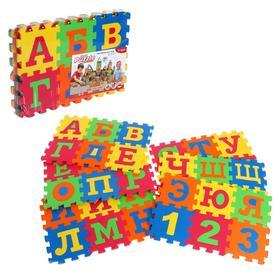 Конструктор-коврик мягкий «Изучаем буквы», 36 элементов, 14х14х0,7 см