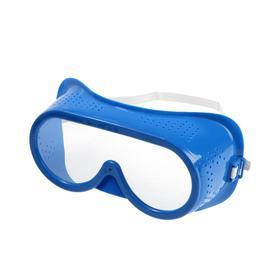 Очки защитные USP, синий корпус