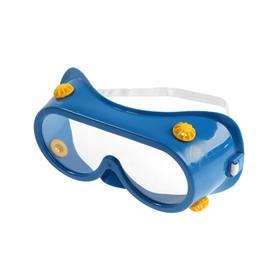 Очки защитные USP, синий корпус, желтые клапаны