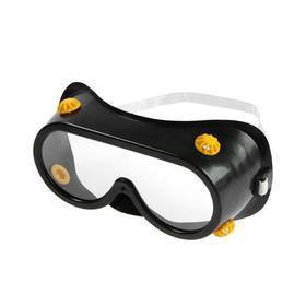 Очки защитные USP, черный корпус, желтые клапаны
