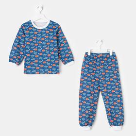 Пижама детская, цвет синий/лиса, рост 98-104 см