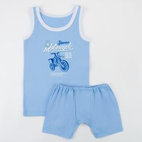 Комплект (майка, трусы) для мальчика, цвет голубой, рост 98-104 см
