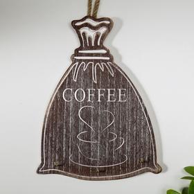 "Decorative tree hooks ""coffee Bag"" 23, 5x18x2, 8 cm"