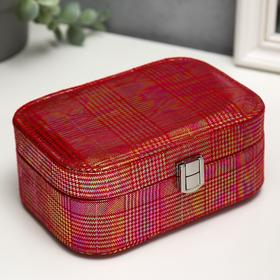 "Leatherette jewelry box ""Cage-ripple"" pink holography 7x11, 5x16, 5 cm"