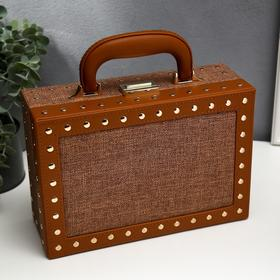 "Шкатулка кожзам для украшений чемодан ""С заклёпками"" карамель 9,5х25х17,5 см"