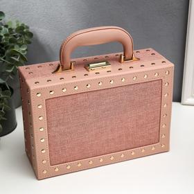 "Шкатулка кожзам для украшений чемодан ""С заклёпками"" розовый беж 9,5х25х17,5 см"