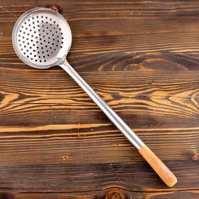 Шумовка для казана узбекская 53см, диаметр 15см, светлая деревянная ручка