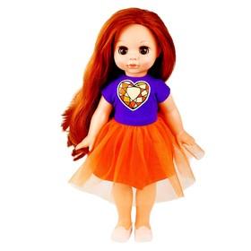 Кукла «Эля. Яркий стиль 3» 30,5 см