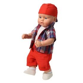 Кукла «Владик. Прогулка» 53 см