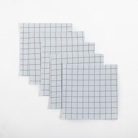 "A set of handkerchiefs Baby Me ""Grey cage"" 23*23 cm - 5 PCs, calico, 100% cotton"